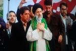 ابراهيم رئيسي يطالب بالتحقيق في الخروقات الانتخابية