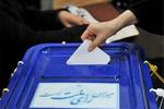 تعیین تکلیف انتخابات پرند و کهریزک در هیات مرکزی نظارت