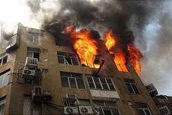 نشت گاز سبب آتش سوزی یک دفتر اسناد در آمل شد