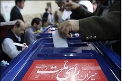 حضور حداکثری در انتخابات هجمههای دشمنان را خنثی میکند