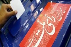 دعوت از مردم استان ایلام برای حضور پرشور در انتخابات