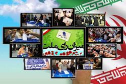 صناديق الاقتراع تفتح أبوابها أمام 56 ونصف مليون ناخب ايراني