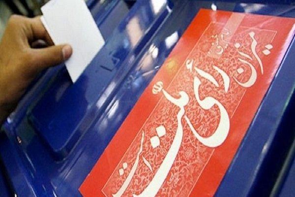 Cumhurbaşkanlığı seçim sonuçları açıklandı