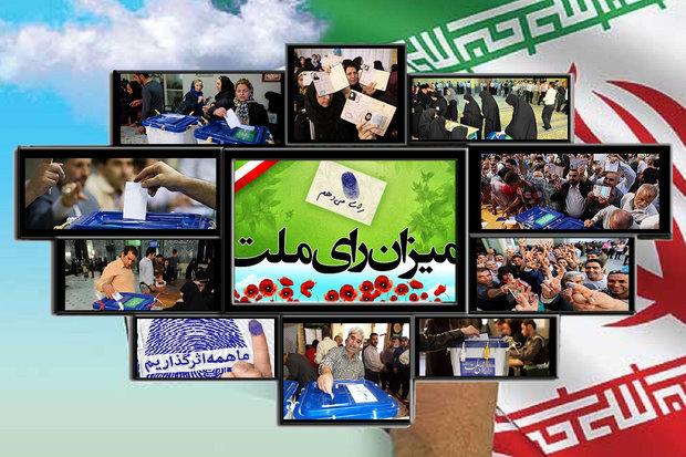 انتخابات 29 اردیبهشت ماه