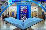 همایش ربیع القرآن در بوشهر برگزار میشود