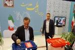 انتخابات کرمان استاندار