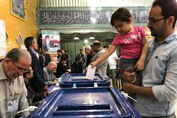 دوازدهمین دوره انتخابات ریاست جمهوری و پنجمین دوره انتخابات شورای اسلامی شهر در کرج