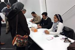 Yabancı ülkelerde yaşayan İranlıların seçim heyecanı