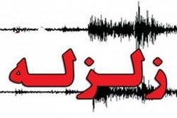 """هزة أرضية بقوة 3.3 درجة تضرب مدينة """"بجنورد"""" شمال شرق ايران"""