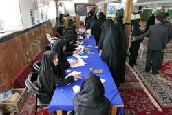 تاکنون دو میلیون و ۱۵۸ هزار نفر در اصفهان در انتخابات شرکت کردند