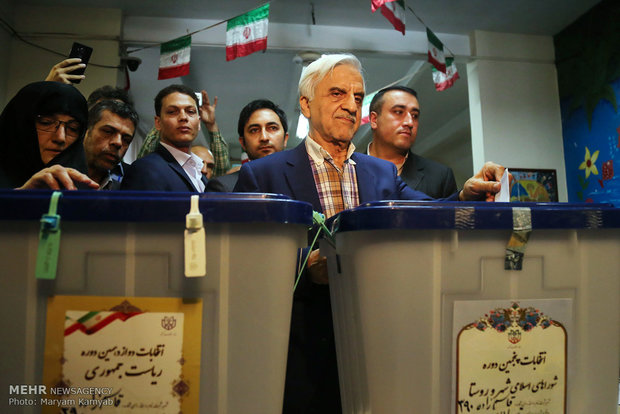 Officials take part in presidential election