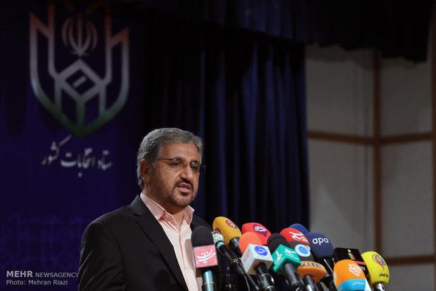 اغلاق ابواب مراكز الاقتراع في ايران ومهلة التصويت تنتهي الساعة ال12 مساءً
