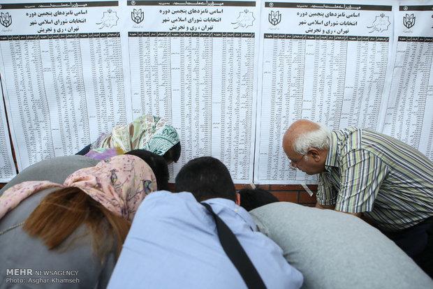 İran'daki seçim heyecanından kareler