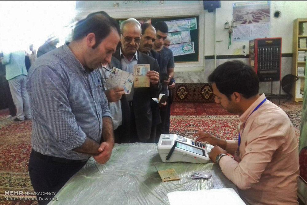 انتخابات ریاست جمهوری و شورای اسلامی شهر و روستا در بجنورد