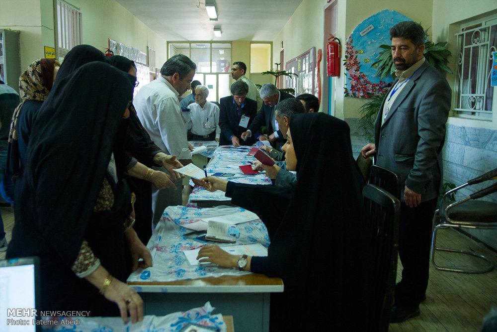 انتخابات ریاست جمهوری و شورای اسلامی شهر و روستا در اراک