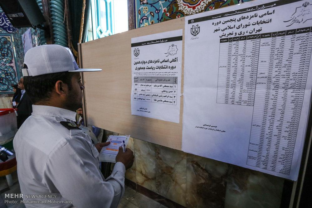 انتخابات ریاست جمهوری و شورای اسلامی شهر و روستا -۶