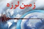 زلزله ۳ ریشتری شوقان در خراسان شمالی را لرزاند