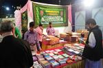 برپایی نمایشگاه کتاب مهدویت در بمبئی
