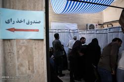 انتخابات ریاست جمهوری و شورای اسلامی شهر و روستا -9