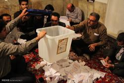 پنجمین نماینده مردم اصفهان در مجلس بعدازظهر معرفی می شود