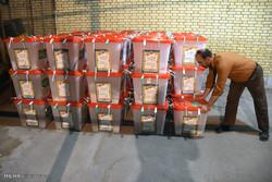 پایان اخذ رای در تمام شعب استان تهران/فرآیند شمارش آغاز شد