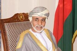 سلطان عمان يهنئ بالذكرى الأربعين لانتصار الثورة الاسلامية