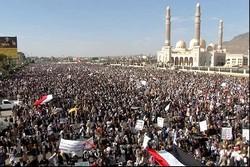 تظاهرات در صنعا