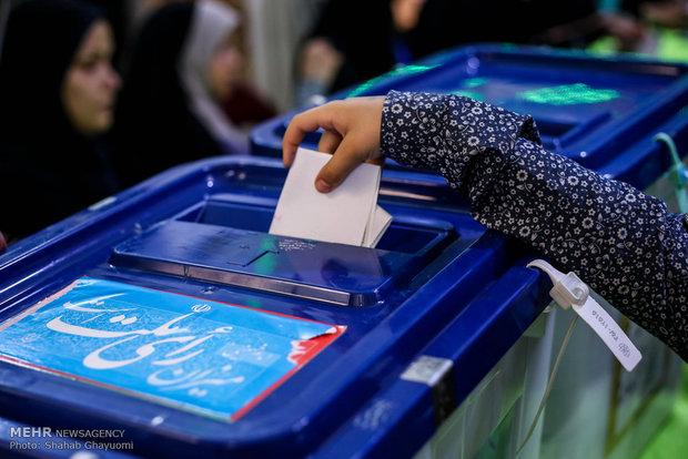 اعلام نتایج انتخابات شورای شهر پلدختر