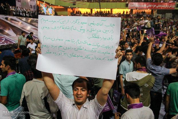 Tabrizi people celebrate Rouhani reelection