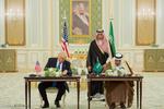 امریکی صدر ڈونلڈ ٹرمپ کا دورہ سعودی عرب