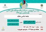 کرسی ترویجی «جامعه شناسی متعالیه» برگزار می شود