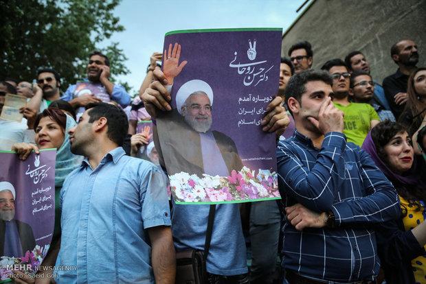 شادی هواداران حسن روحانی در تهران