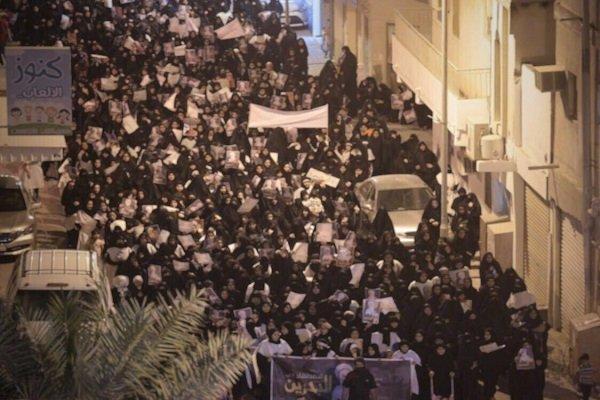 Bahreyn'de Al Halife karşıtı protestolar devam ediyor