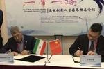 Sharif, Shanghai universities ink MoU in OBOR Forum