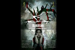 İran yapımı iki belgesel film Almanya'da