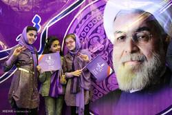 شادی هواداران حسن روحانی در سنندج