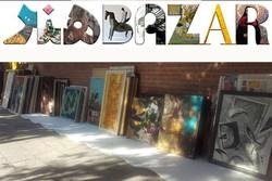 دومین بازار آثار هنری در خانه هنرمندان گشایش مییابد