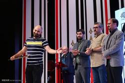 اختتامیه نهمین جشنواره طنز سوره