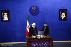Cumhurbaşkanı Ruhani'nin basın toplantısı