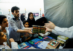 Holy Quran Exhibition