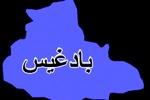 ۳ پاسگاه امنیتی در ولایت «بادغیس» افغانستان سقوط کرد