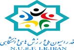 روسای انجمن های ۴ رشته ورزشی منصوب شدند