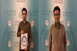 سید مصطفی حسینی و مصطفی اصفهانیان