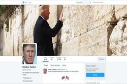 حساب کاربری ترامپ