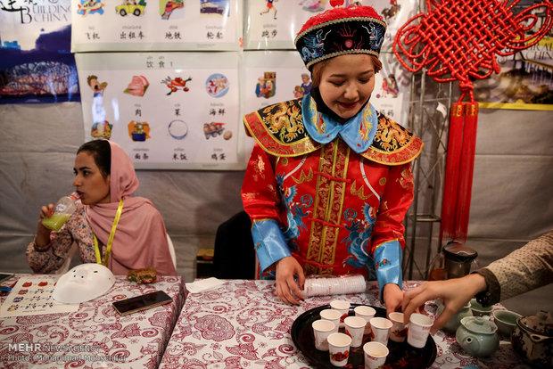 Tahran'da Dünya Milletleri Yemek Festivali