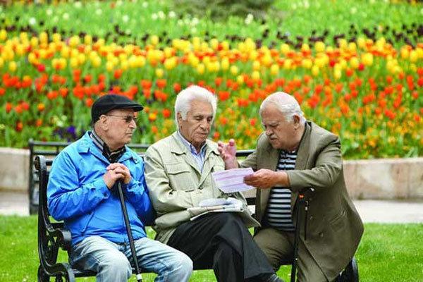 آخرین خبر از وام ضروری بازنشستگان صندوق بازنشستگی کشوری