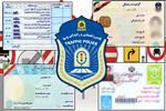شیوه اخذ گواهینامه تغییر میکند/اعمال محدودیت برای نوگواهینامهها