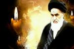 حوزه های علمیه خواهران به مناسبت ۱۴ خرداد بیانیه ای صادر کرد