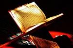 فعالیت ۶۰ هزار جلسه قرآنی توسط حوزه های علمیه خواهران