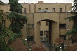 آرم سازمان میراث فرهنگی